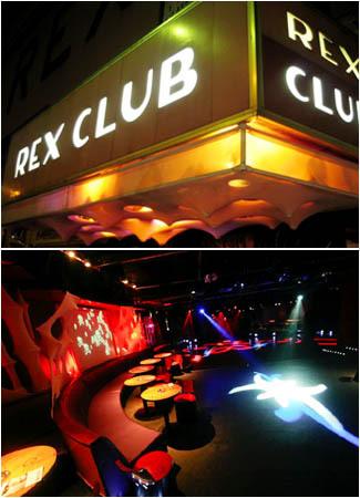 10 Klub Malam Terbaik di Dunia
