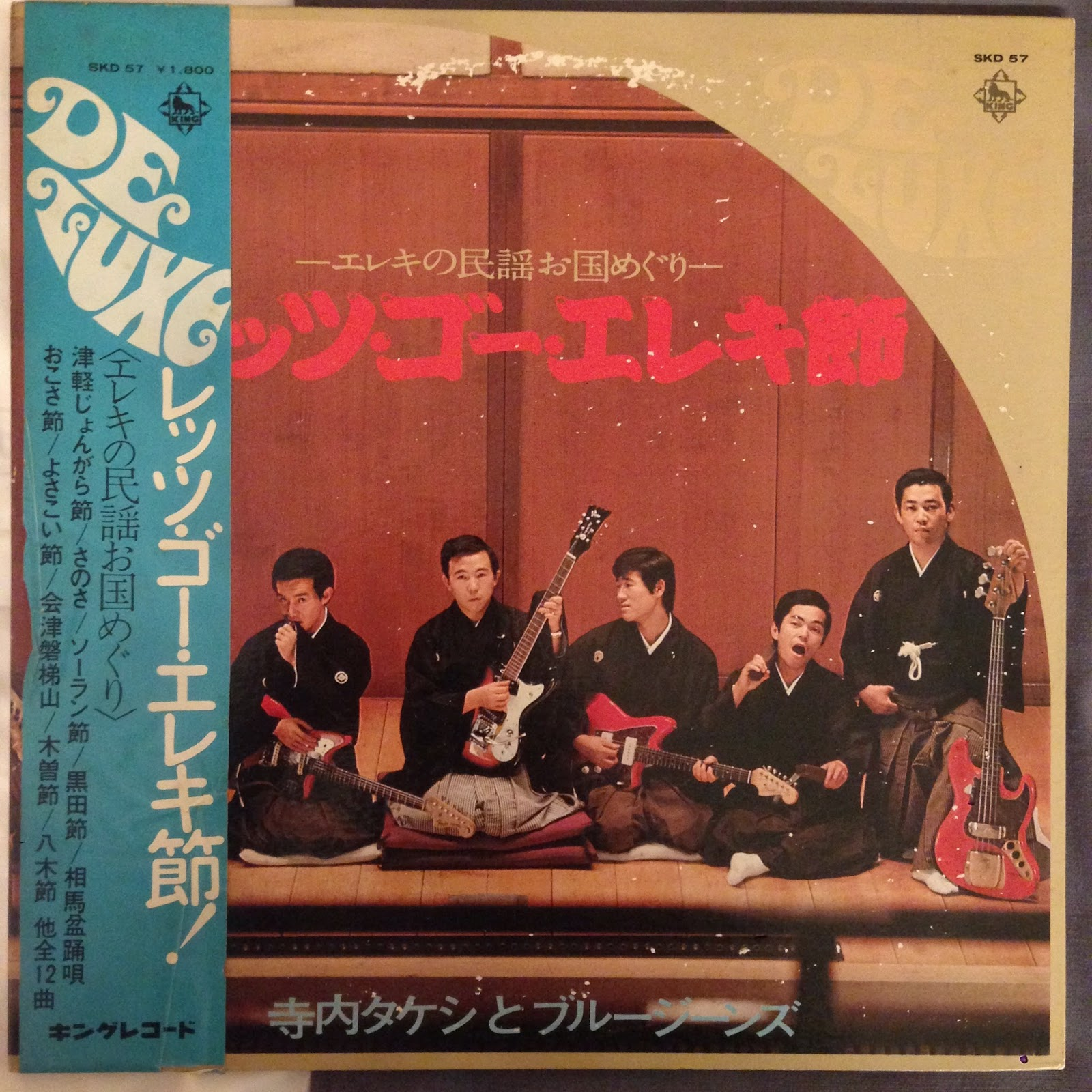 Takeshi Terauchi and The Blue Jeans - Let's Go Eleki-Bushi