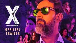 X_ Past is Present _ Official Trailer _ Rajat Kapoor, Radhika Apte & Swara Bhaskar _ 20th November