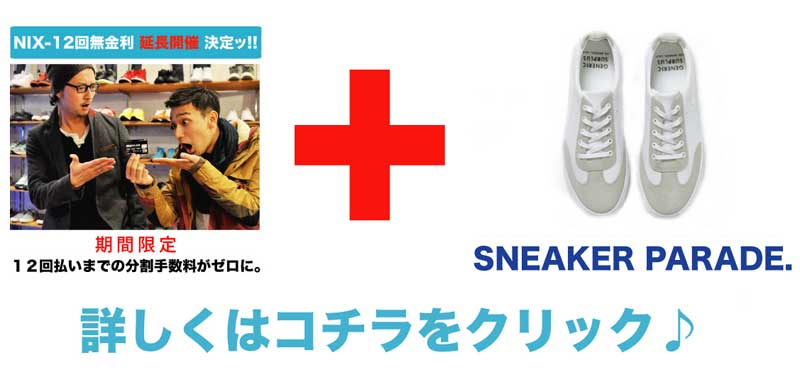 http://nix-c.blogspot.jp/2014/11/blog-post.html