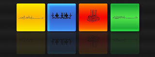 ISLAM KALMA Cover Photo For Facebook