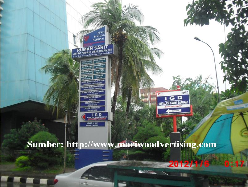 Gambar Papan Nama Iklan Luar Ruang RS ~ Mariwa Advertising (Indoor ...