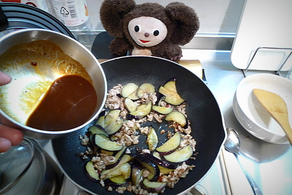 ナス味噌ひやむぎの作り方(2)