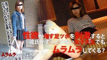 JAV Uncensored12098 103115 305 Setsuna Takimoto