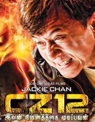 CZ12 movie online booking in Pondicherry