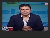 -برنامج اللعبة الحلوة مع بندق -خالد الغندور حلقة الثلاثاء 24-5-2016