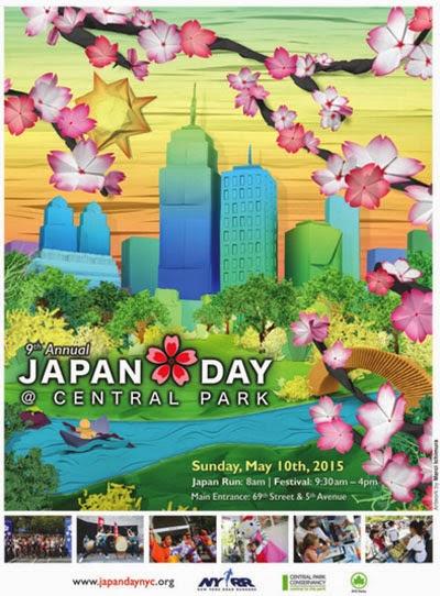 AKB48-Akan-Mengunjungi-New-York-Pada-Tanggal-10-Mei-2015-Dalam-Acara-Japan-Day