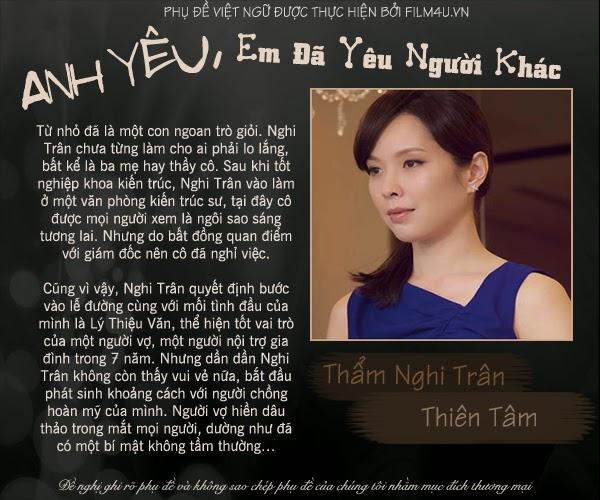 Hinh-anh-phim-Anh-yeu-Em-da-yeu-nguoi-khac-A-Good-Wife-2013_02.jpg