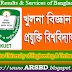 Khulna University Of Engineering & Technology University Admission, Application Form, Admit Card, Payment System & Prospects