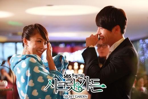 Traintoseoul korean dramas rating for Secret garden korean drama cast