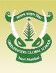 Greenfingers Global School Kharghar Logo
