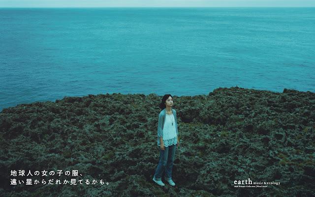 Aoi Miyazaki 宮﨑あおい earth music & ecology wallpaper HD 05