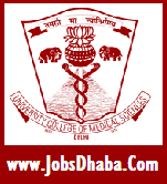 University College of Medical Sciences, UCMS Recruitment, Sarkari Naukri