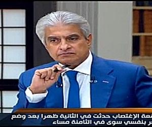 برنامج العاشرة مساء حلقة الإثنين 25-9-2017 مع وائل الابراشى و قضية هند عبد الرحمن وحوار شعبان عبد