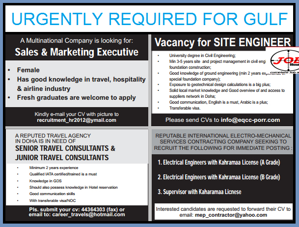 gulf vacancy sales  marketing  travel consultants  engineers