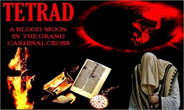 Τα γεγονότα της Κόκκινης Σελήνης κατέληξαν να είναι μια θεατρική παράσταση του Βατικανού και των Rothschild