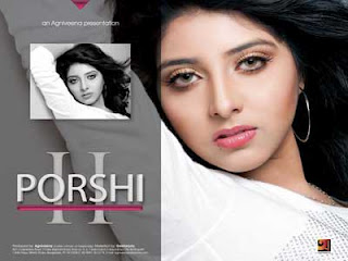 Porshi 2 - Porshi Bangla Pop Mp3 SOng Download,Porshi 2 - Porshi Mp3,Porshi 2 - Porshi  Song,Porshi 2 - Porshi  Mp3 Download
