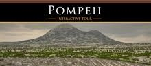 Pompeii Interactive Tour
