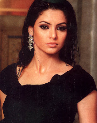 Aamna Sharif Height, Weight and Age