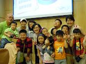 Children Chinese Musical - 珍惜父母