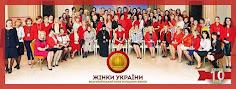 Директорка КУЖ 2020 Донеччини