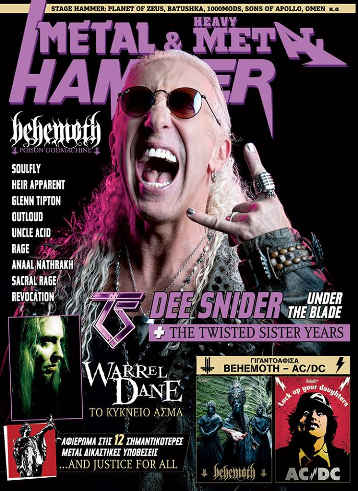 Metal Hammer GR #406 is out now