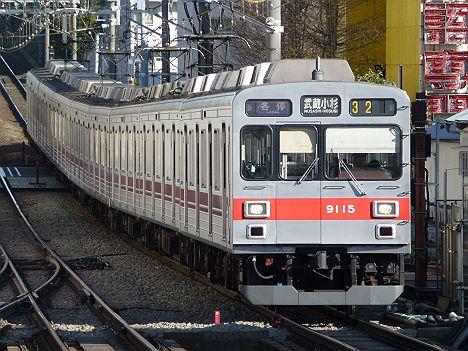 東急東横線 各停 武蔵小杉行き 9000系