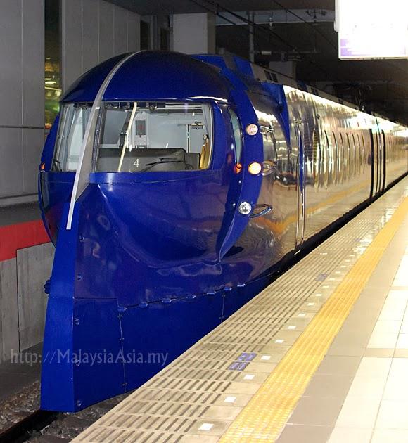Nankai Airport Line Train
