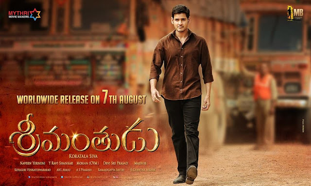 srimanthudu movie releasing tomorrow posters