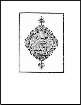 عبد الرحمن الديبعي