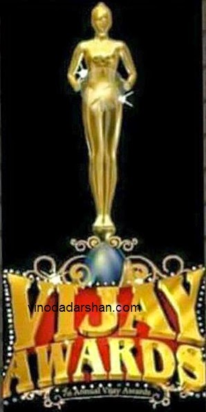 Winners of Vijay Awards 2015 : Complete Details
