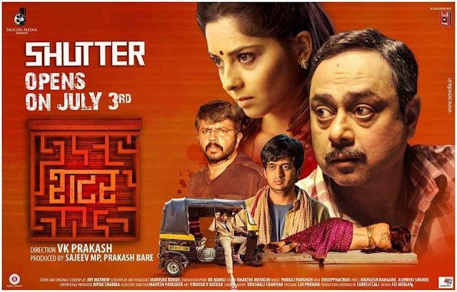 shutter-marathi-movie-trailer-starcast-song-story-2015