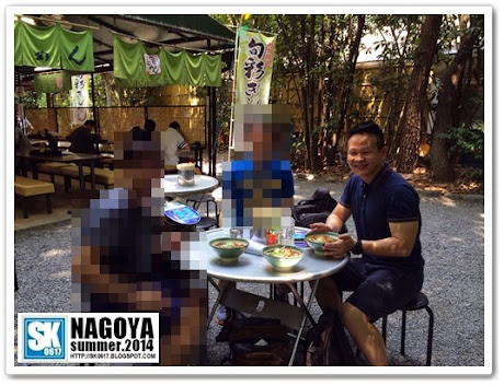 Nagoya Japan - Miya Kishimen