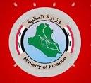 iraq_finance_ministry_of_finance_logo.jpg