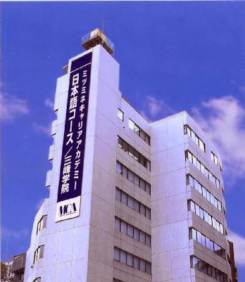 Trường Tiếng Nhật tại tokyo