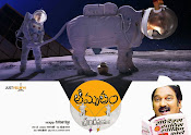 Amrutham Chandamamalo Movie Wallpapers-thumbnail-2