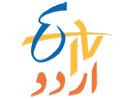 ETV Urdu Logo