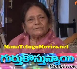 Gurthukosthunnayi – Veteran Actress Krishnaveni Personal Profile