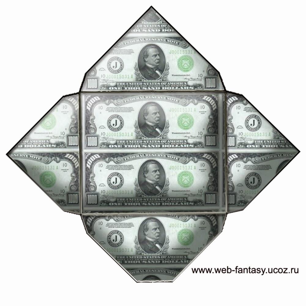Конверт для денег своими руками распечатать