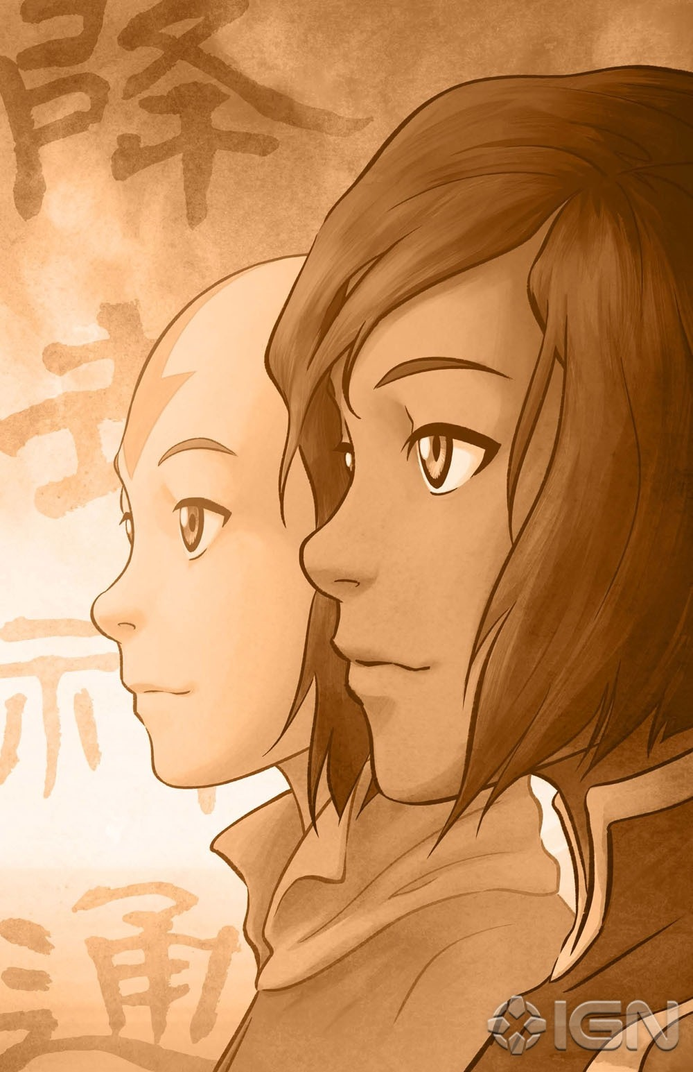 korra last of Avatar the airbender legend