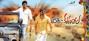 Ra Ra Krishnayya Movie Wallpapers-thumbnail-6