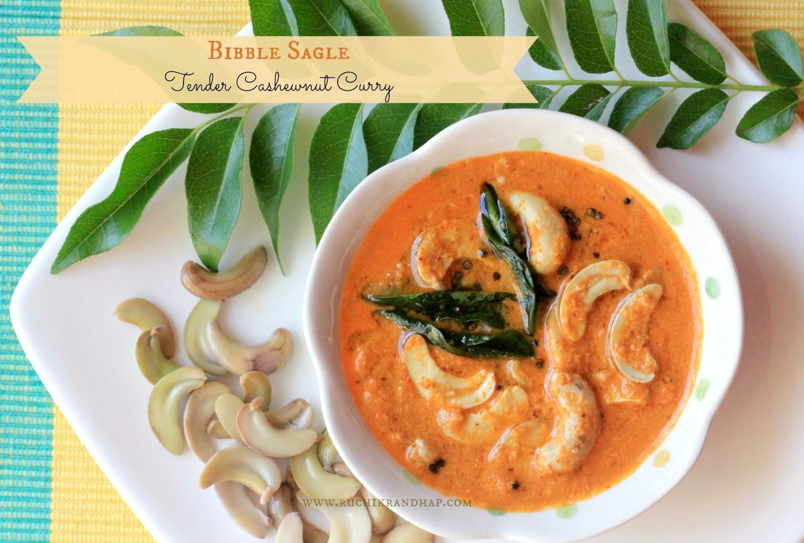 ... Bibbe Sagle (Konkani Style Tender Cashew Nut Curry) ~ Summer Recipe