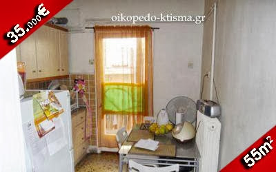 GRCKA NEKRETNINE - 35.000€ SOLUN (Kato Tumba) 55m2