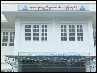 FFSS Yangon – နာေရးကူညီမႈအသင္း၏ ပညာဒါန ႏိႈးေဆာ္ခ်က္