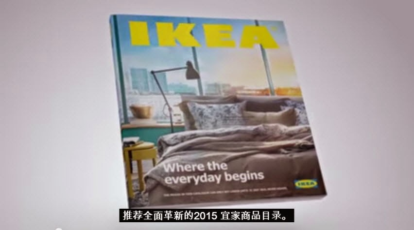 Ikea_ Experience the power of a bookbook 01