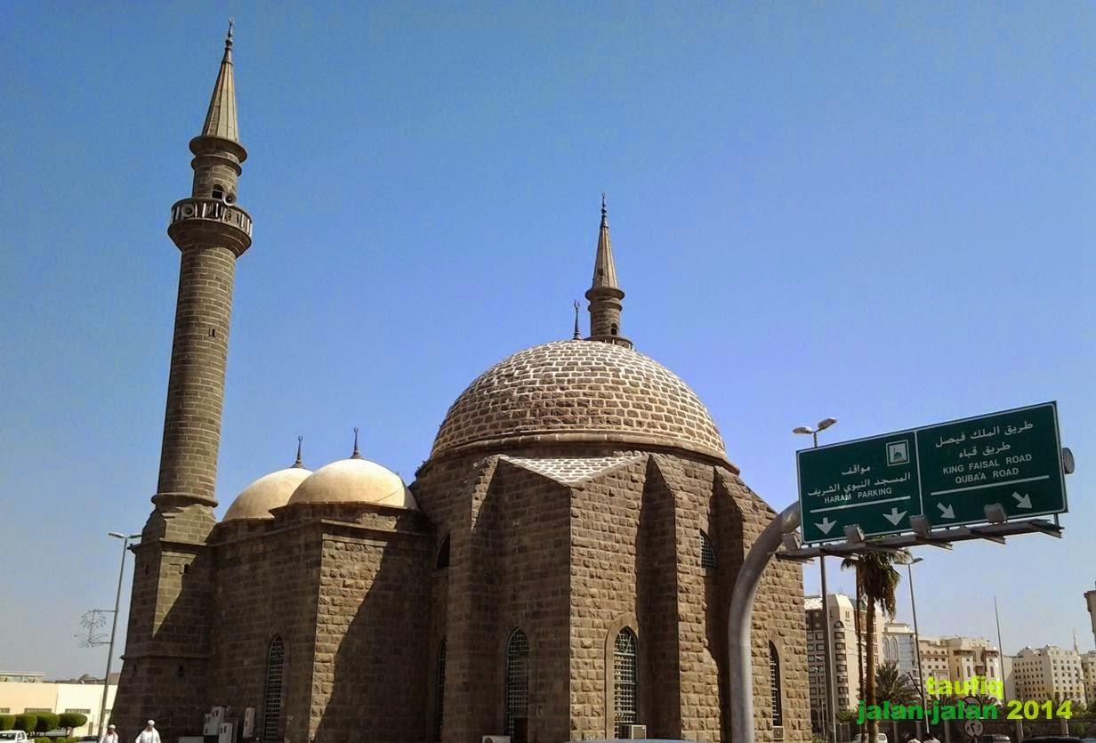 Masjid Anbariya