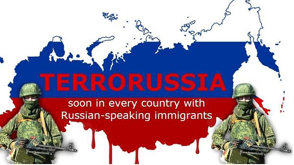 Верховна Рада визнала Росію агресором