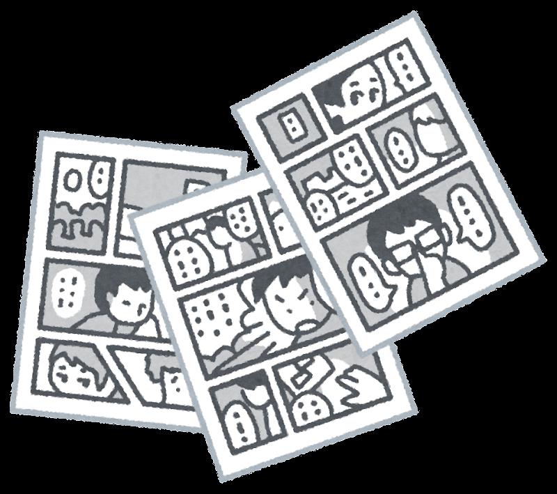 浦沢直樹の漫画おすすめ人気ランキングTOP3・種類と選び方