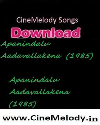 Apanindalu Adavallaku Telugu Mp3 Songs Free  Download  1985