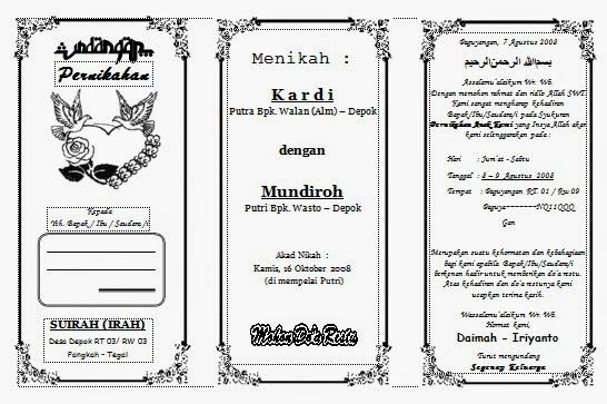 file motif desain undangan pernikahan 3 kolom doc file undangan ...